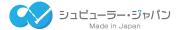 シュピューラージャパンロゴ